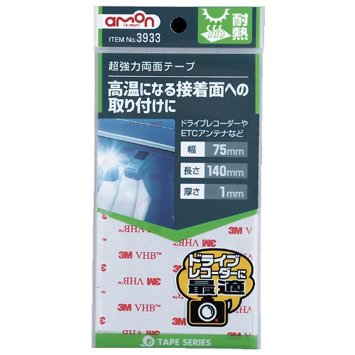 エーモン工業amon超強力両面テープ1枚ドライブレコーダーやETCのアンテナ取り付けに3933