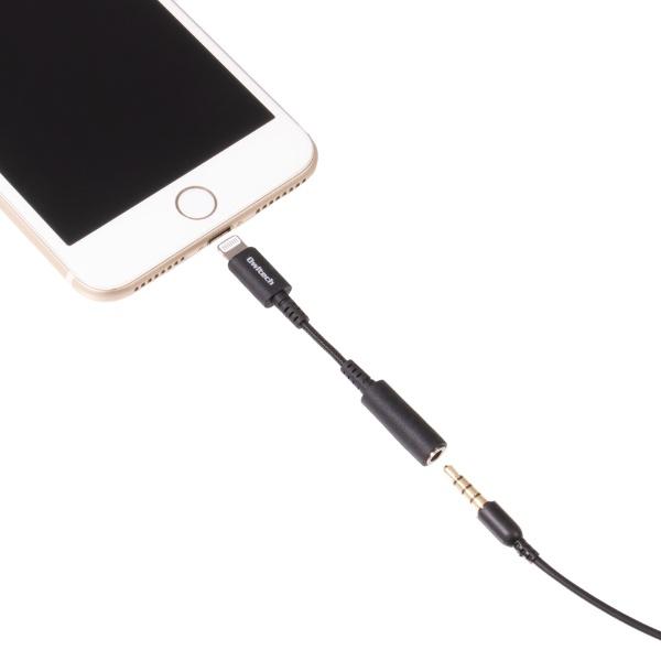 OWLTECHオウルテックOWLCBLTF3501WHイヤホンミニプラグをLightningコネクタに変換できるLightningΦ3.5mmDAC搭載オーディオ変換アダプタOWL-CBLTF3501WH