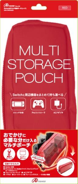 アンサーAnswerSwitch用マルチ収納ポーチレッドANS-SW063RD【Switch】