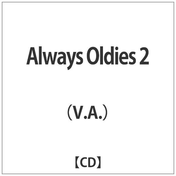 ハピネットHappinet(V.A.)/AlwaysOldies2【CD】【代金引換配送不可】