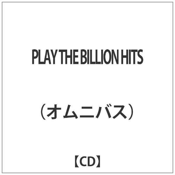 ハピネットHappinetオムニバス:PLAYTHEBILLIONHITS【CD】