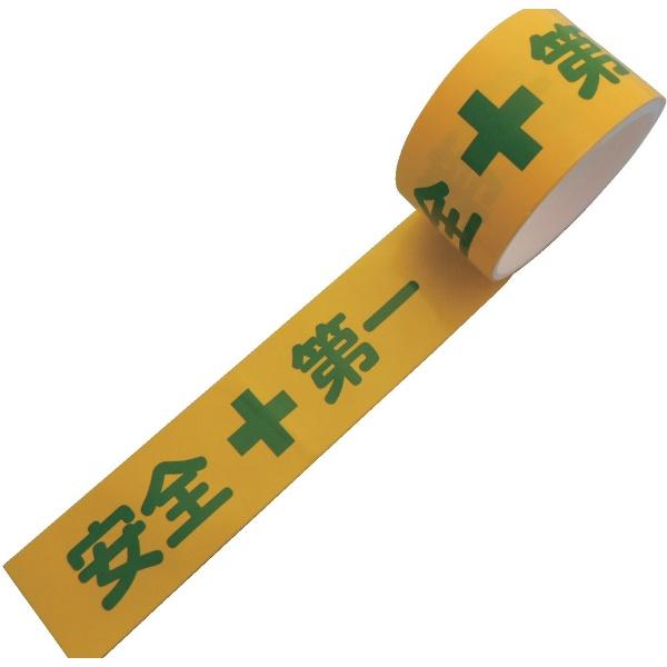 日東Nitto日東プリントラインテープE−SDP50mm×10m安全第一