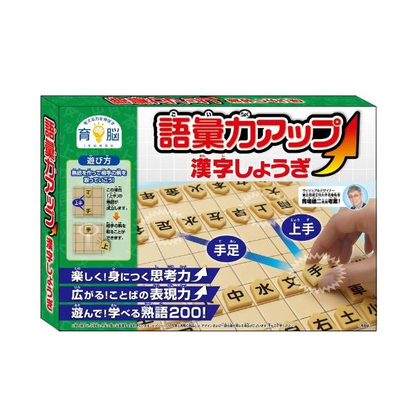 はなやまHanayama語彙力UP漢字将棋