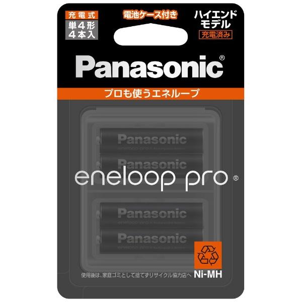 パナソニックPanasonicBK-4HCD/4C単4形充電池enelooppro(エネループプロ)ハイエンドモデル[4本]