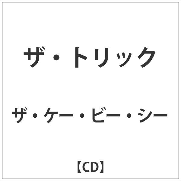 メディアファクトリーMEDIAFACTORYザ・ケー・ビー・シー/ザ・トリック【CD】