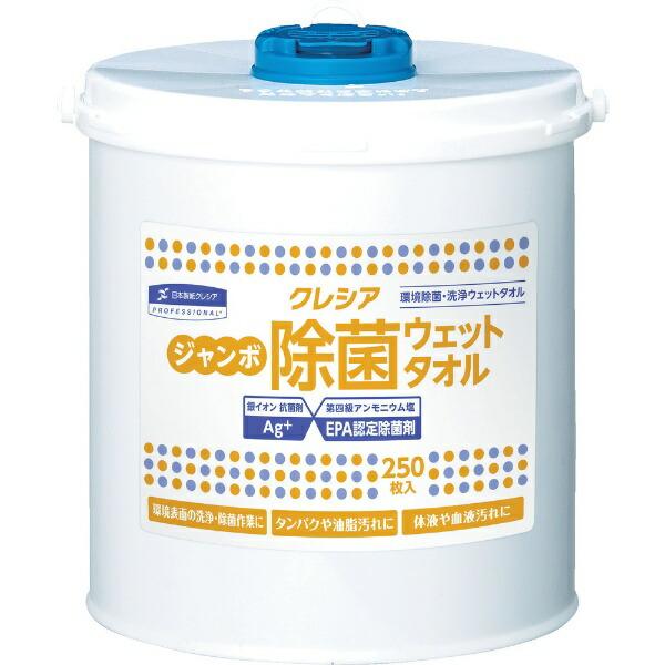 日本製紙クレシアcreciaクレシアジャンボ除菌ウェットタオル本体250枚
