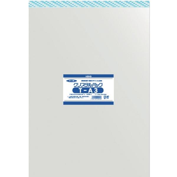 シモジマSHIMOJIMAHEIKOOPP袋テープ付きクリスタルパックT−A3