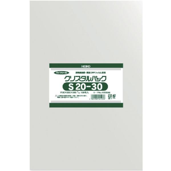 シモジマSHIMOJIMAHEIKOOPP袋テープなしクリスタルパックS20−30