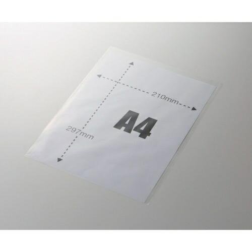 シモジマSHIMOJIMAHEIKOOPP袋テープなしクリスタルパックS−A4