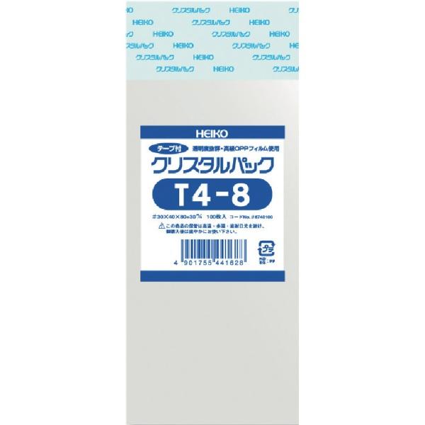 シモジマSHIMOJIMAHEIKOOPP袋テープ付きクリスタルパックT4−8