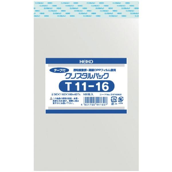 シモジマSHIMOJIMAHEIKOOPP袋テープ付きクリスタルパックT11−16