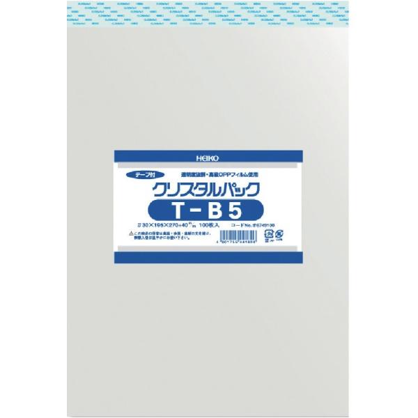 シモジマSHIMOJIMAHEIKOOPP袋テープ付きクリスタルパックT−B5