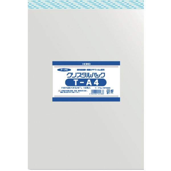 シモジマHEIKOOPP袋テープ付きクリスタルパックT−A4