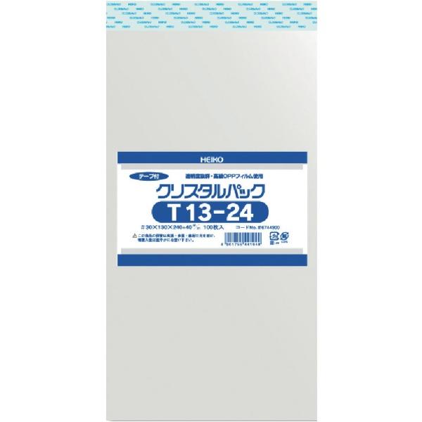 シモジマSHIMOJIMAHEIKOOPP袋テープ付きクリスタルパックT13−24