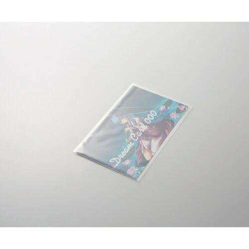 シモジマSHIMOJIMAHEIKOOPP袋テープなしクリスタルパックS6−10