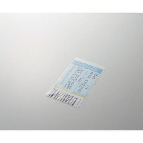 シモジマSHIMOJIMAHEIKOOPP袋テープなしクリスタルパックS9−15