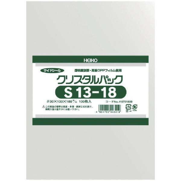 シモジマSHIMOJIMAHEIKOOPP袋テープなしクリスタルパックS13−18