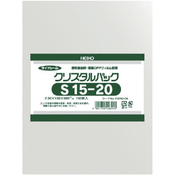 シモジマSHIMOJIMAHEIKOOPP袋テープなしクリスタルパックS15−20