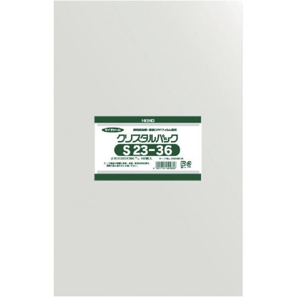 シモジマSHIMOJIMAHEIKOOPP袋テープなしクリスタルパックS23−36