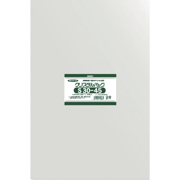 シモジマSHIMOJIMAHEIKOOPP袋テープなしクリスタルパックS30−45