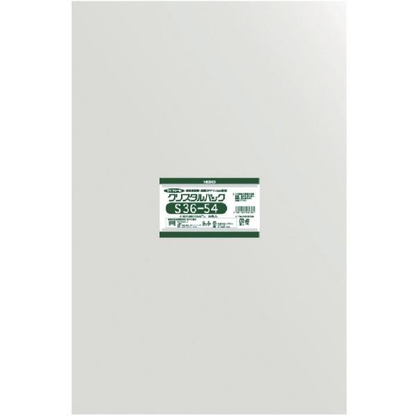 シモジマSHIMOJIMAHEIKOOPP袋テープなしクリスタルパックS36−54