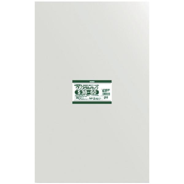 シモジマSHIMOJIMAHEIKOOPP袋テープなしクリスタルパックS38−60