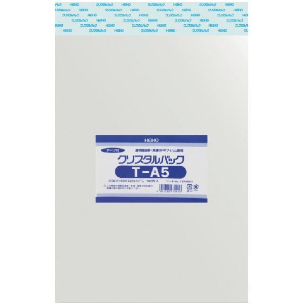 シモジマSHIMOJIMAHEIKOOPP袋テープ付きクリスタルパックT−A5