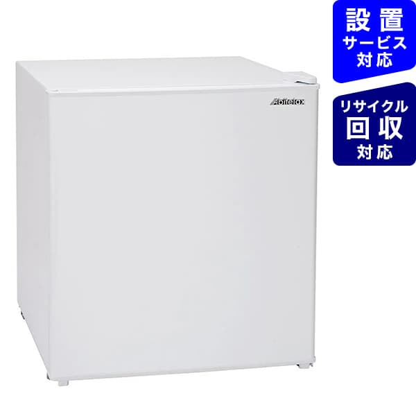 アビテラックスAbitelax冷蔵庫ホワイトAR-49[1ドア/右開きタイプ/45L][冷蔵庫一人暮らし小型新生活AR49]【zero_emi】