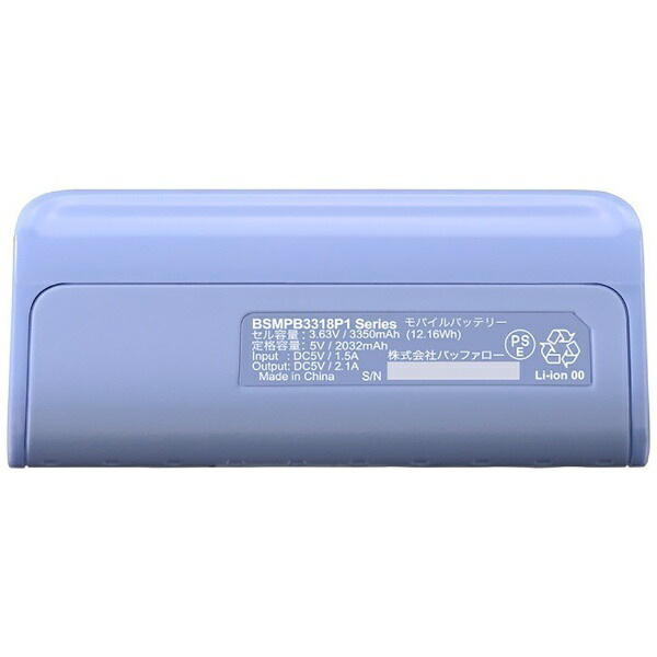 BUFFALOバッファローモバイルバッテリーブルーBSMPB3318P1[3350mAh/1ポート/充電タイプ]