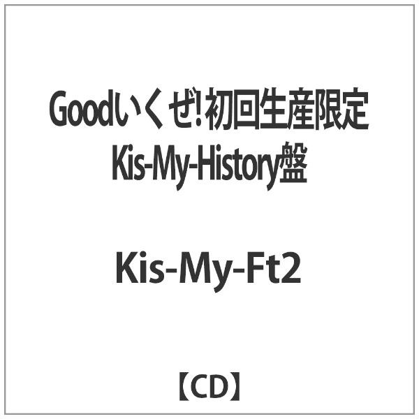 エイベックス・エンタテインメントAvexEntertainmentKis-My-Ft2/Goodいくぜ!初回生産限定Kis-My-History盤【CD】