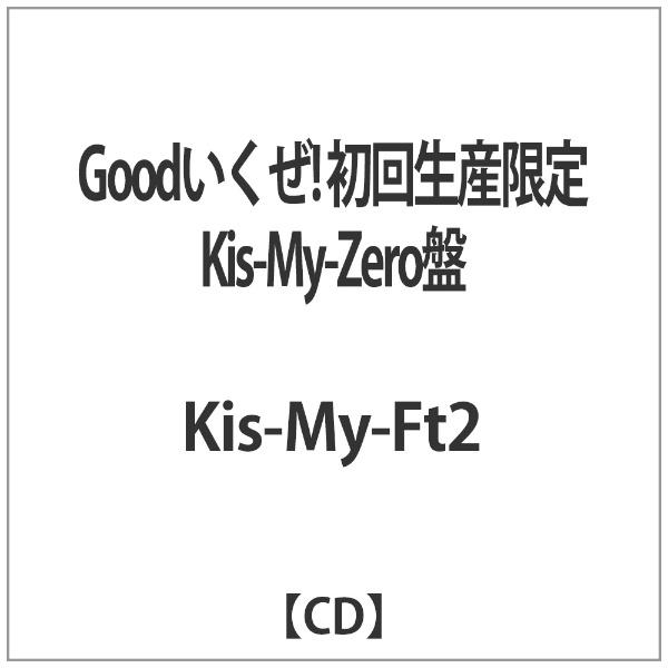 エイベックス・エンタテインメントAvexEntertainmentKis-My-Ft2/Goodいくぜ!初回生産限定Kis-My-Zero盤【CD】