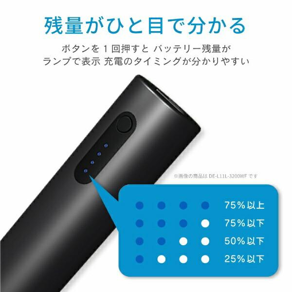 エレコムELECOMモバイルバッテリーホワイトフェイスDE-L11L-3200[3200mAh/1ポート/充電タイプ]