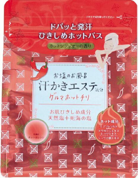 マックスMAX汗かきエステ気分ゲルマホットチリ[入浴剤]【rb_pcp】