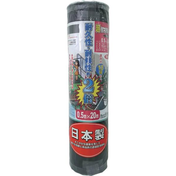 キンボシKINBOSHIGS超強力防草シート(黒)0.5m×20m