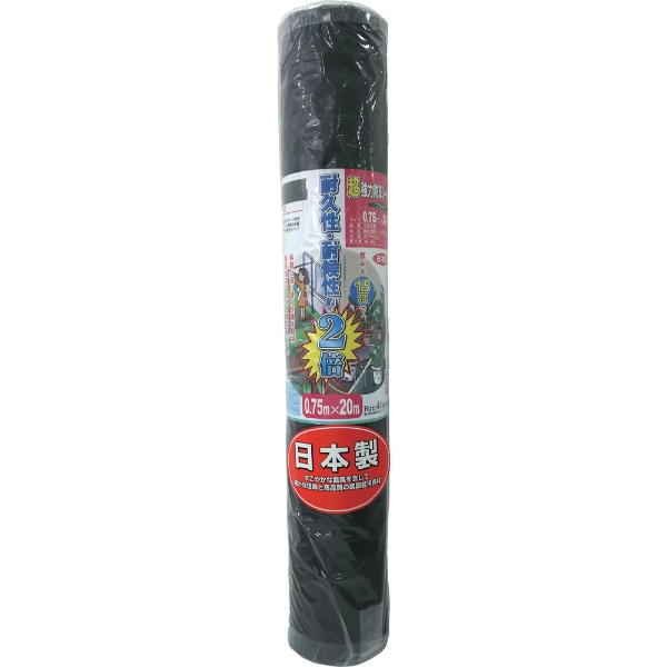 キンボシKINBOSHIGS超強力防草シート(黒)0.75m×20m