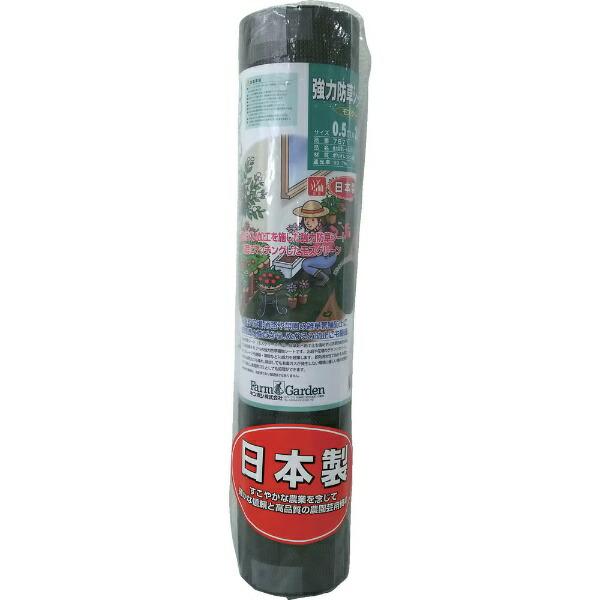 キンボシKINBOSHIGS強力防草シート(モスグリーン)0.5m×20m
