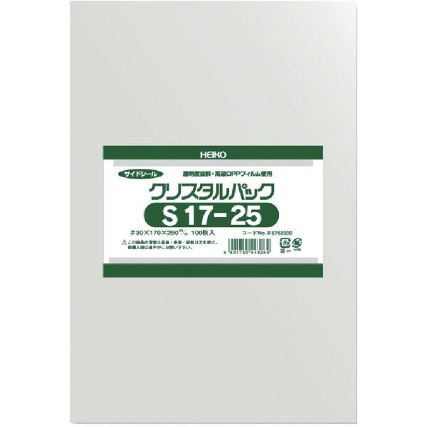 シモジマSHIMOJIMAHEIKOOPP袋テープなしクリスタルパックS17−25
