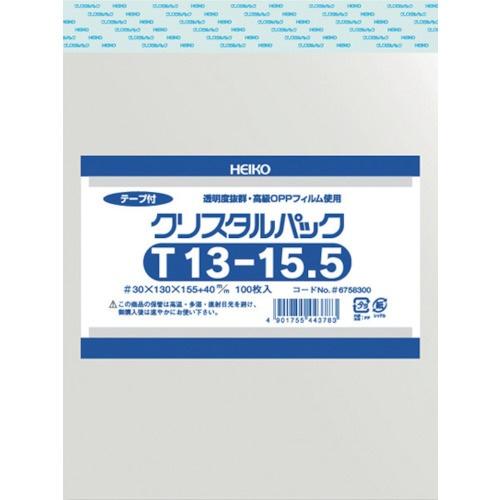 シモジマSHIMOJIMAHEIKOOPP袋テープ付きクリスタルパックT13−15.5