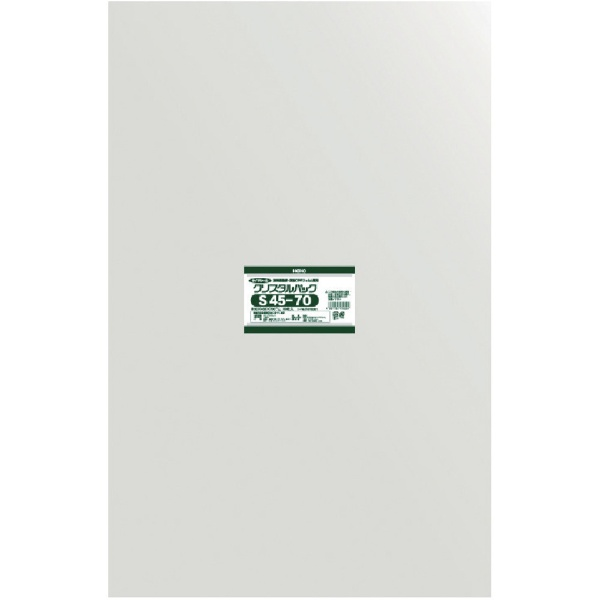 シモジマSHIMOJIMAHEIKOOPP袋テープなしクリスタルパックS45−70