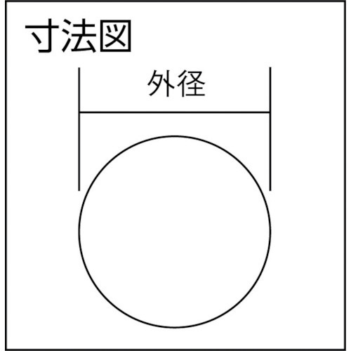 光HIKARI光アクリル円柱30丸×100mm