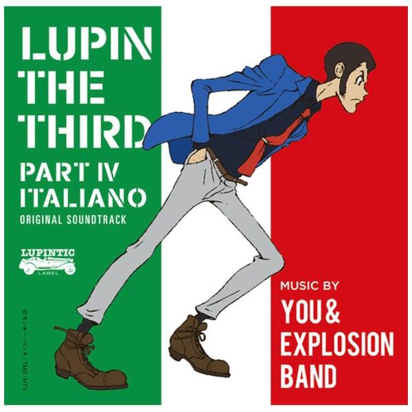 バップVAPYOU&THEEXPLOSIONBAND/ルパン三世PARTIVオリジナル・サウンドトラック〜ITALIANO【CD】
