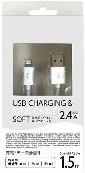 オズマOSMA[ライトニング]やわらか(Soft)タイプケーブル充電・転送2.4A(1.5m・ホワイト)MFi認証UD-SSL150WUD-SSL150W[1.5m]