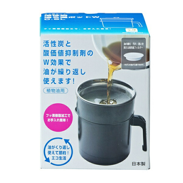 高木金属工業フッ素コート活性炭油ろ過ポットW0.9LKWP-0.9[KWP0.9]