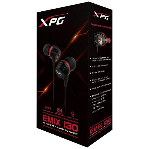 ADATAエイデータEMIXI30ゲーミングヘッドセットXPG[φ3.5mmミニプラグ/両耳/イヤホンタイプ][EMIXI30]