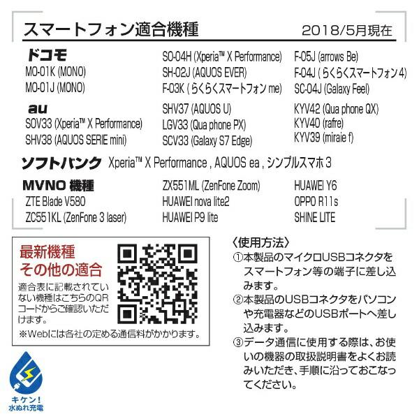 ラスタバナナRastaBanana[microUSB]充電・通信ケーブルアルミ1.2mR12CAAM2A01BKブラック[1.2m]