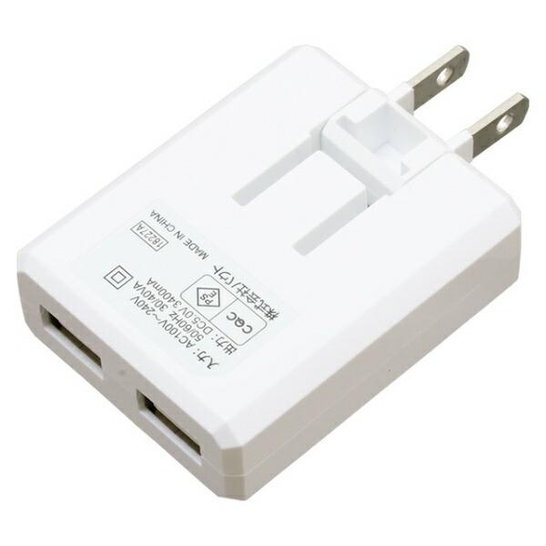 バウトBAUT[Type-C]ケーブル付属ケーブル一体型AC充電器3.4A1.0mWH
