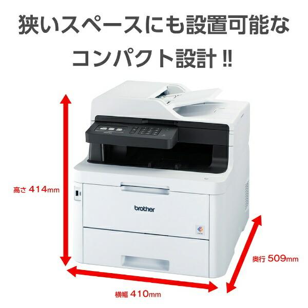 ブラザーbrotherA4カラーレーザープリンター[有線LAN/無線LAN/USB]JUSTIOMFC-L3770CDWホワイト[はがき〜A4][MFCL3770CDW]【プリンタ】