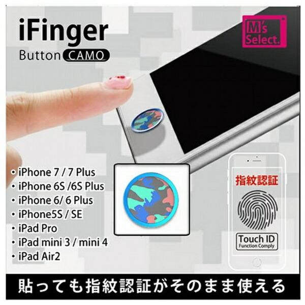 AREAエアリア指紋認証対応ホームボタン保護シールiFingerButtonMS-IFVB-BUCブルー&アーバンカモフラ
