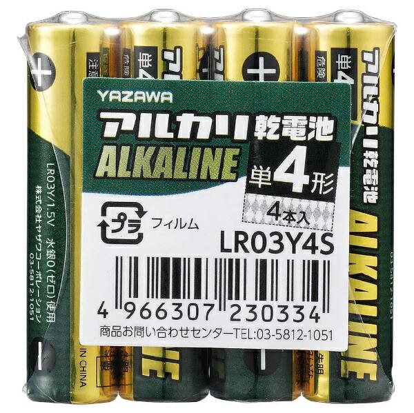 ヤザワYAZAWALR03Y4S単4電池[4本/アルカリ]