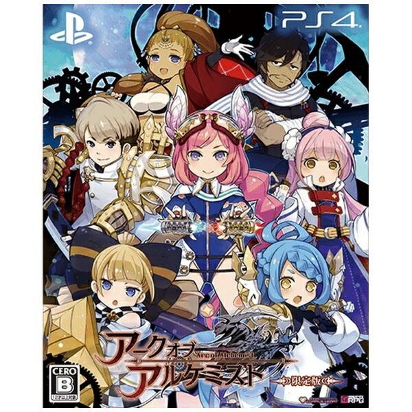 コンパイルハートCOMPILEHEARTアークオブアルケミスト限定版【PS4】
